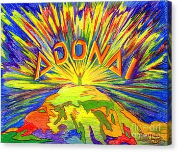 Adonai Canvas Print by Nancy Cupp