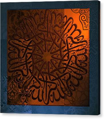 Allaah Hu Akbar Canvas Print by Seema Sayyidah