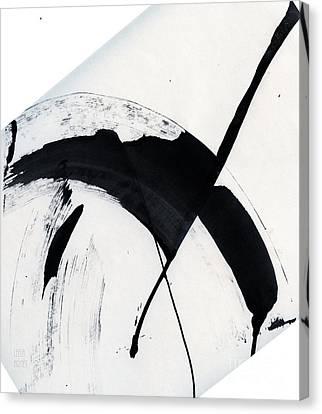 Bird Soaring Canvas Print