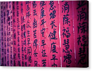Chinese Characters Written On Red Paper Canvas Print by Eastphoto