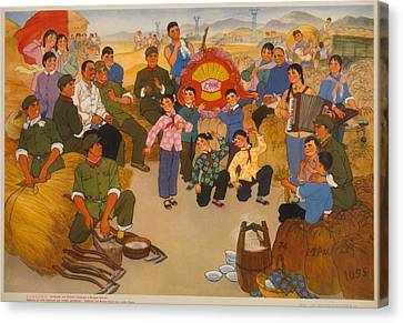 Chinese Peasant Canvas Print - Chinese  Cultural Revolution Poster by Everett