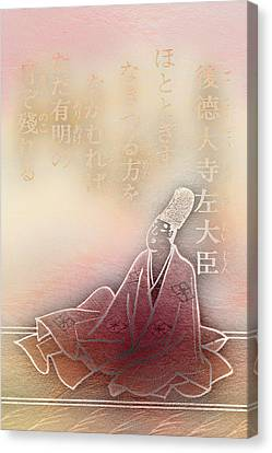 Chinese Tableau 03 Canvas Print by Li   van Saathoff