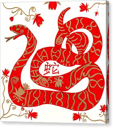Chinese Zodiac Snake Canvas Print by Barbara Giordano