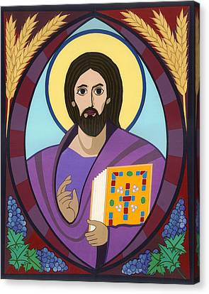 Christ Pantokrator Icon Canvas Print by David Raber