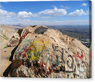 Canvas Print - Damascus From Mount Qasion by Issam Hajjar
