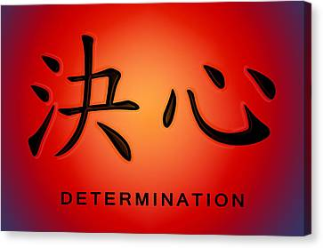 Determination Canvas Print