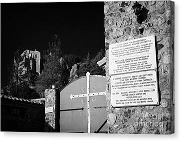 Gates Of The Stavrovouni Monastery Founded In The 4th Century By St Helena Republic Of Cyprus Europe Canvas Print by Joe Fox