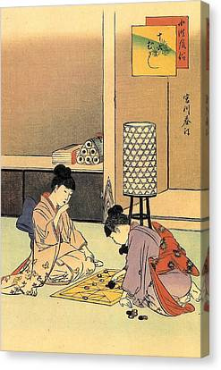 Girls Playing A Game Japanese Print Canvas Print by