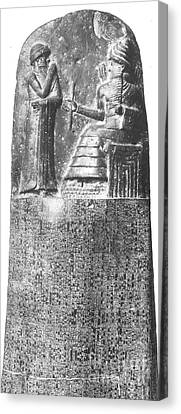 Hammurabi, Babylonian King And Lawmaker Canvas Print by Photo Researchers