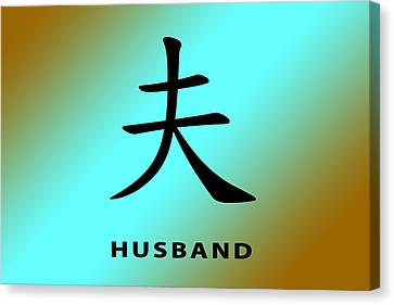 Husband Canvas Print