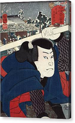 Japanese Woodcut By Kuniyoshi Utagawa Canvas Print by Everett