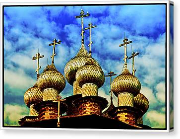Canvas Print featuring the photograph Kishi Domes Sunset by Rick Bragan
