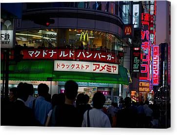 Mcdonalds Restaurant In Tokyo Japan Canvas Print by Everett