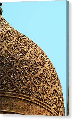 Mosque Dome Canvas Print by Photo taken by Emad Omar