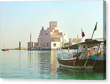 Museum Of Islamic Art Canvas Print by Paul Cowan