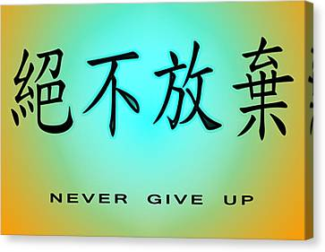 Never Give Up Canvas Print