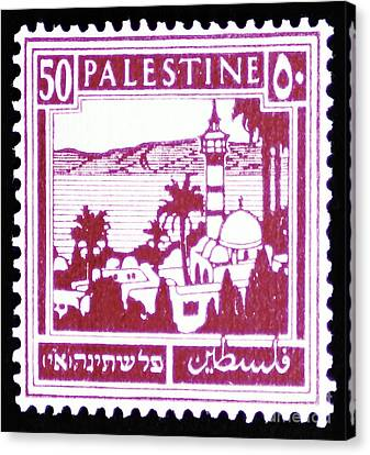 Palestine Vintage Postage Stamp Canvas Print by Andy Prendy