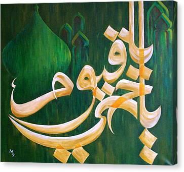Pray Canvas Print by Mehboob Sultan