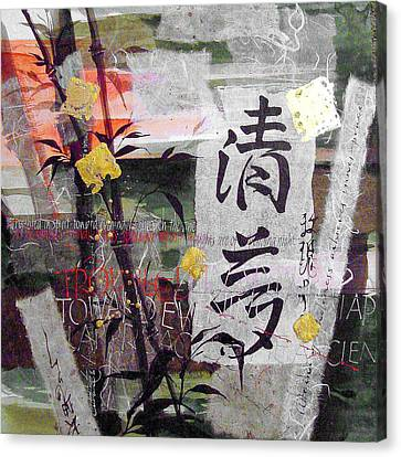 Aging Canvas Print - Pure Dreams by Chris Paschke