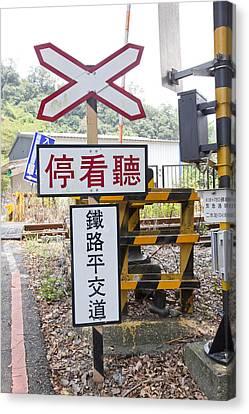 Railroad Crossing, Nantou, Taiwan, Asia, Canvas Print