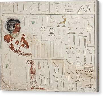 Ancient Egyptian Canvas Print - Relief Of Ka-aper With Offerings - Old Kingdom by Egyptian fourth Dynasty