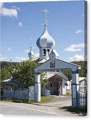 Russian Orthodox Church Canvas Print by George Hawkins
