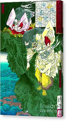 Shinto Storm God 1880 Canvas Print by Padre Art