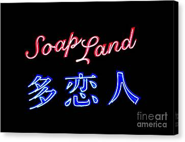 Soap Land Neon Canvas Print by Dean Harte