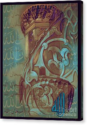 Subhan Allaah Canvas Print by Seema Sayyidah