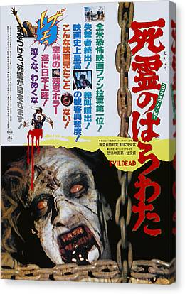 The Evil Dead, Japanese Poster Art Canvas Print by Everett