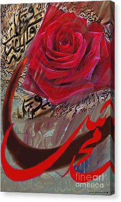 The Prophet The Beloved Canvas Print by Seema Sayyidah