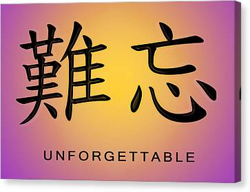 Unforgettable Canvas Print