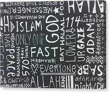 Words Of A Believer Canvas Print by Salwa  Najm