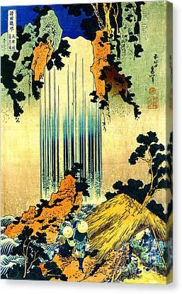 Yoro Waterfall In Mino 1833 Canvas Print
