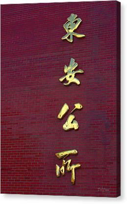 Zhongwen Canvas Print by Deborah  Crew-Johnson