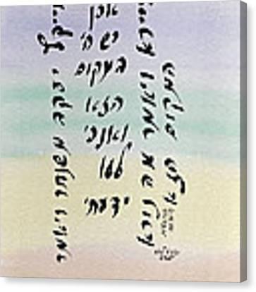 Jacob's Ladder Canvas Print by Linda Feinberg