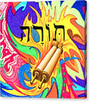 Torah Canvas Print by Nancy Cupp