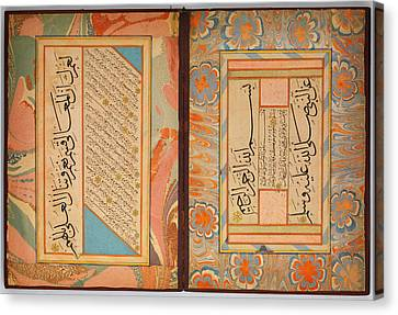 Album Of Calligraphies Including Poetry And Prophetic Traditions Canvas Print