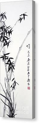 Bamboo - Chinese Style Canvas Print