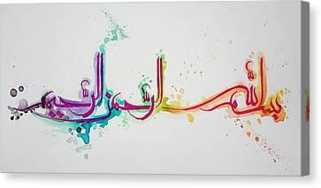 Bismillahir Rahmanir Raheem Calligraphy Canvas Print by Salwa  Najm