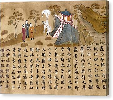 Buddha: Prince Gautama Canvas Print by Granger