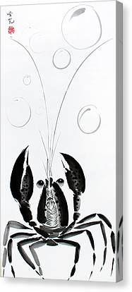 Chasing Dreams Canvas Print by Oiyee At Oystudio