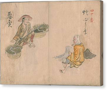 Japanese Folk Craft Canvas Print by MotionAge Designs