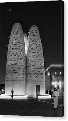 Qatar Cultural Village Canvas Print by Paul Cowan