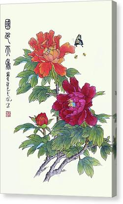 Red Peonies Canvas Print by Yufeng Wang