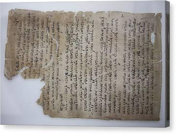 The Dead Sea Scrolls Canvas Print by Taylor S. Kennedy