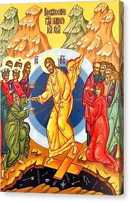 Way To Heaven Canvas Print by Munir Alawi