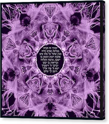 Healing Canvas Print - Hebrew Home Blessing by Sandrine Kespi
