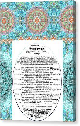 Ushpizin Prayer- Special Sukkot Canvas Print by Sandrine Kespi