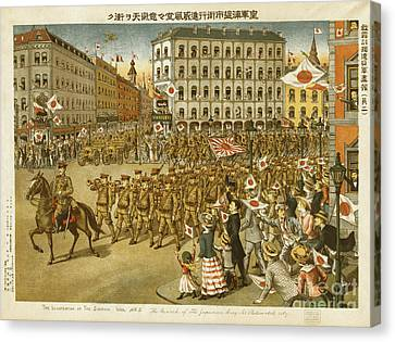 Vladivostok Canvas Print - Russian Civil War, Siberian Intervention by Science Source